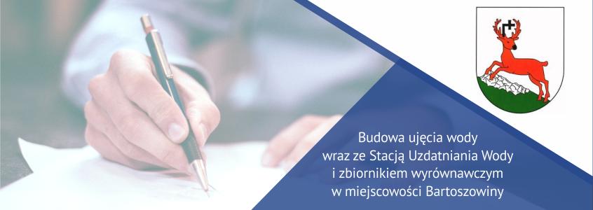 Podpisaliśmy umowę na budowę SUW w Bartoszowinach